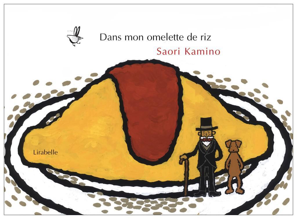 DANS-MON-OMELETTE-DE-RIZ