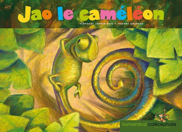 Jao-le-cameleon